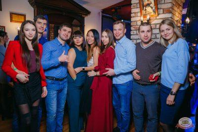 «Дыхание ночи»: Dj Nejtrino, 9 февраля 2019 - Ресторан «Максимилианс» Красноярск - 17