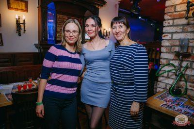 «Дыхание ночи»: Dj Nejtrino, 9 февраля 2019 - Ресторан «Максимилианс» Красноярск - 19