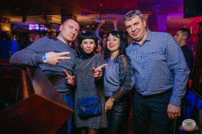 «Дыхание ночи»: Dj Nejtrino, 9 февраля 2019 - Ресторан «Максимилианс» Красноярск - 21