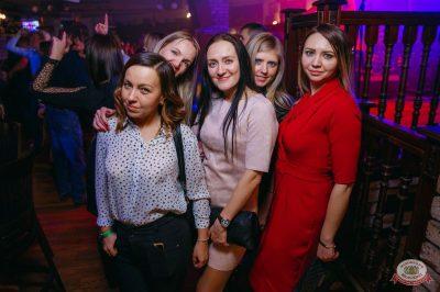 «Дыхание ночи»: Dj Nejtrino, 9 февраля 2019 - Ресторан «Максимилианс» Красноярск - 22