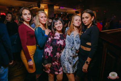 «Дыхание ночи»: Dj Nejtrino, 9 февраля 2019 - Ресторан «Максимилианс» Красноярск - 27