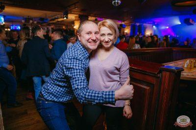 «Дыхание ночи»: Dj Nejtrino, 9 февраля 2019 - Ресторан «Максимилианс» Красноярск - 30