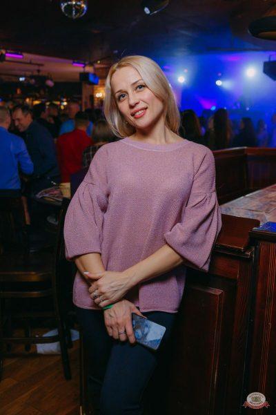«Дыхание ночи»: Dj Nejtrino, 9 февраля 2019 - Ресторан «Максимилианс» Красноярск - 31