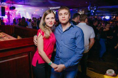 «Дыхание ночи»: Dj Nejtrino, 9 февраля 2019 - Ресторан «Максимилианс» Красноярск - 38
