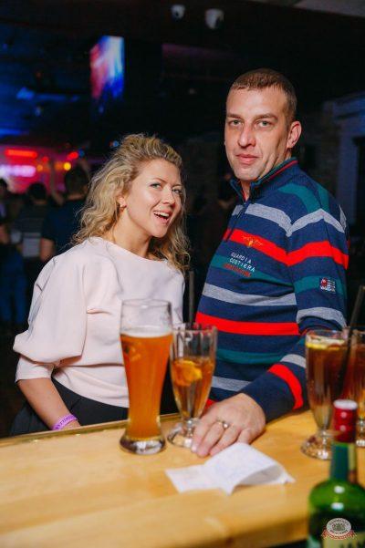 «Дыхание ночи»: Dj Nejtrino, 9 февраля 2019 - Ресторан «Максимилианс» Красноярск - 41