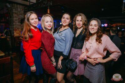 «Дыхание ночи»: Dj Nejtrino, 9 февраля 2019 - Ресторан «Максимилианс» Красноярск - 43