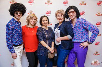 Вечеринка «Ретро FM», 15 февраля 2019 - Ресторан «Максимилианс» Красноярск - 1