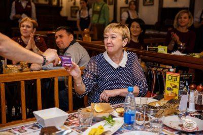 Вечеринка «Ретро FM», 15 февраля 2019 - Ресторан «Максимилианс» Красноярск - 12