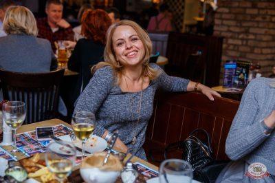 Вечеринка «Ретро FM», 15 февраля 2019 - Ресторан «Максимилианс» Красноярск - 14