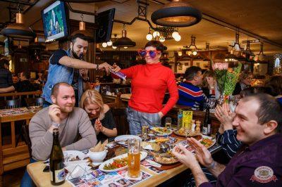 Вечеринка «Ретро FM», 15 февраля 2019 - Ресторан «Максимилианс» Красноярск - 18