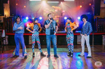 Вечеринка «Ретро FM», 15 февраля 2019 - Ресторан «Максимилианс» Красноярск - 19