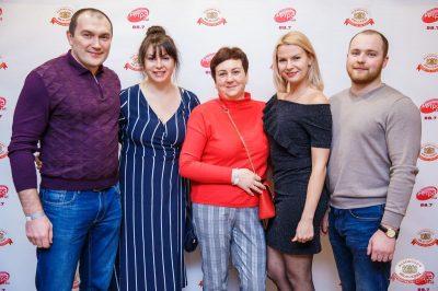 Вечеринка «Ретро FM», 15 февраля 2019 - Ресторан «Максимилианс» Красноярск - 2