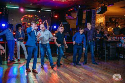 Вечеринка «Ретро FM», 15 февраля 2019 - Ресторан «Максимилианс» Красноярск - 21