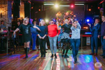 Вечеринка «Ретро FM», 15 февраля 2019 - Ресторан «Максимилианс» Красноярск - 23