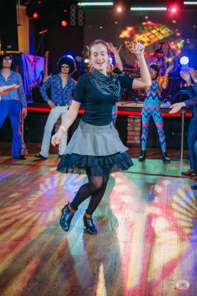 Вечеринка «Ретро FM», 15 февраля 2019 - Ресторан «Максимилианс» Красноярск - 24