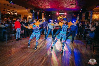 Вечеринка «Ретро FM», 15 февраля 2019 - Ресторан «Максимилианс» Красноярск - 25