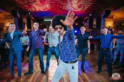 Вечеринка «Ретро FM», 15 февраля 2019 - Ресторан «Максимилианс» Красноярск - 29