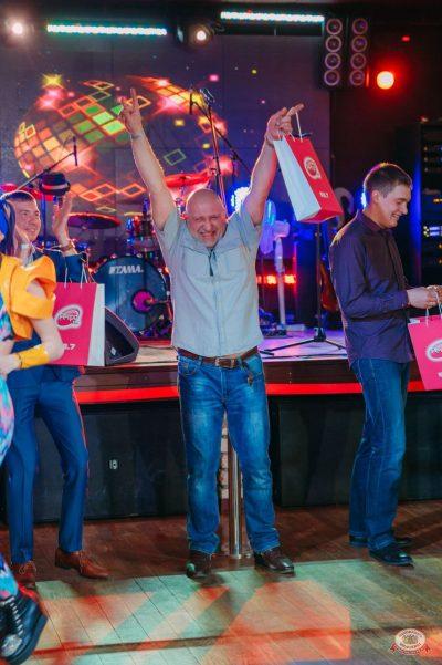 Вечеринка «Ретро FM», 15 февраля 2019 - Ресторан «Максимилианс» Красноярск - 33