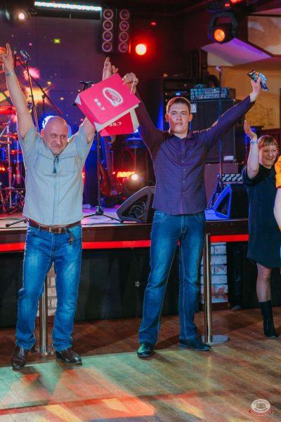 Вечеринка «Ретро FM», 15 февраля 2019 - Ресторан «Максимилианс» Красноярск - 34