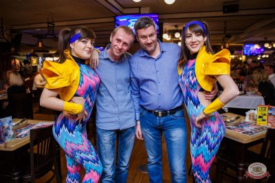 Вечеринка «Ретро FM», 15 февраля 2019 - Ресторан «Максимилианс» Красноярск - 37