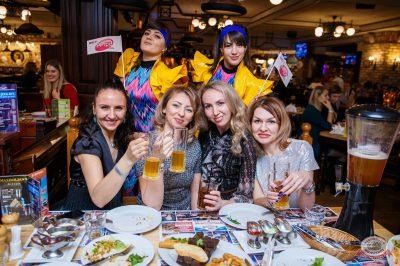 Вечеринка «Ретро FM», 15 февраля 2019 - Ресторан «Максимилианс» Красноярск - 40