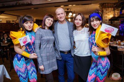 Вечеринка «Ретро FM», 15 февраля 2019 - Ресторан «Максимилианс» Красноярск - 45