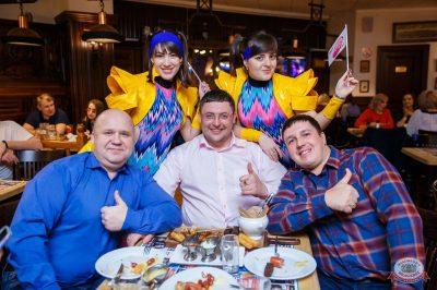 Вечеринка «Ретро FM», 15 февраля 2019 - Ресторан «Максимилианс» Красноярск - 46