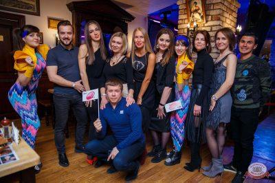 Вечеринка «Ретро FM», 15 февраля 2019 - Ресторан «Максимилианс» Красноярск - 48