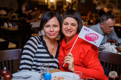 Вечеринка «Ретро FM», 15 февраля 2019 - Ресторан «Максимилианс» Красноярск - 49