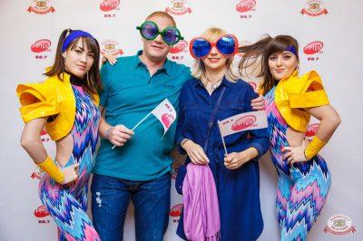 Вечеринка «Ретро FM», 15 февраля 2019 - Ресторан «Максимилианс» Красноярск - 9