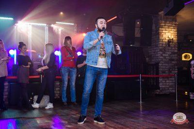 Вечеринка Euromix. Специальный гость: Эмма М, 21 февраля 2019 - Ресторан «Максимилианс» Красноярск - 0001