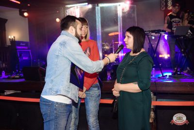 Вечеринка Euromix. Специальный гость: Эмма М, 21 февраля 2019 - Ресторан «Максимилианс» Красноярск - 0004