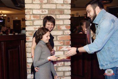 Вечеринка Euromix. Специальный гость: Эмма М, 21 февраля 2019 - Ресторан «Максимилианс» Красноярск - 0006