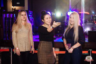 Вечеринка Euromix. Специальный гость: Эмма М, 21 февраля 2019 - Ресторан «Максимилианс» Красноярск - 0007
