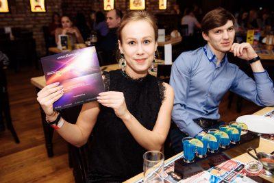 Вечеринка Euromix. Специальный гость: Эмма М, 21 февраля 2019 - Ресторан «Максимилианс» Красноярск - 0008