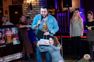 Вечеринка Euromix. Специальный гость: Эмма М, 21 февраля 2019 - Ресторан «Максимилианс» Красноярск - 0014