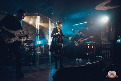 Вечеринка Euromix. Специальный гость: Эмма М, 21 февраля 2019 - Ресторан «Максимилианс» Красноярск - 0019