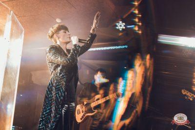 Вечеринка Euromix. Специальный гость: Эмма М, 21 февраля 2019 - Ресторан «Максимилианс» Красноярск - 0021