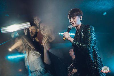 Вечеринка Euromix. Специальный гость: Эмма М, 21 февраля 2019 - Ресторан «Максимилианс» Красноярск - 0023