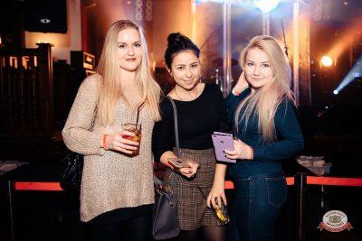 Вечеринка Euromix. Специальный гость: Эмма М, 21 февраля 2019 - Ресторан «Максимилианс» Красноярск - 0040