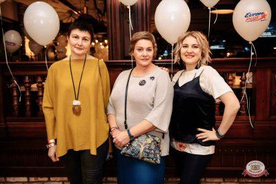 Вечеринка Euromix. Специальный гость: Эмма М, 21 февраля 2019 - Ресторан «Максимилианс» Красноярск - 0044