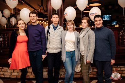 Вечеринка Euromix. Специальный гость: Эмма М, 21 февраля 2019 - Ресторан «Максимилианс» Красноярск - 0045