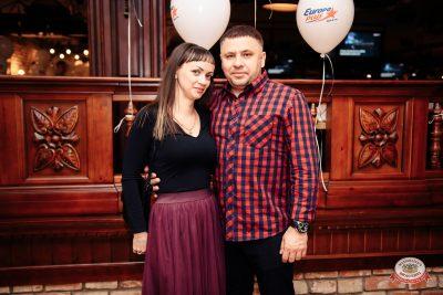 Вечеринка Euromix. Специальный гость: Эмма М, 21 февраля 2019 - Ресторан «Максимилианс» Красноярск - 0047