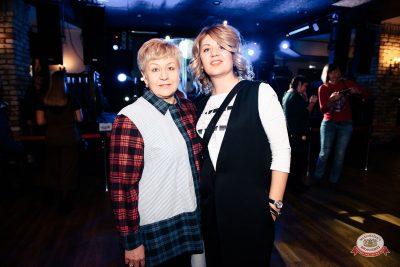 Вечеринка Euromix. Специальный гость: Эмма М, 21 февраля 2019 - Ресторан «Максимилианс» Красноярск - 0048