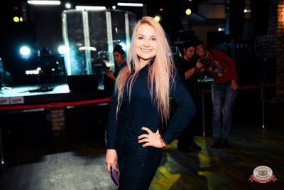 Вечеринка Euromix. Специальный гость: Эмма М, 21 февраля 2019 - Ресторан «Максимилианс» Красноярск - 0049