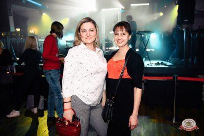 Вечеринка Euromix. Специальный гость: Эмма М, 21 февраля 2019 - Ресторан «Максимилианс» Красноярск - 0050