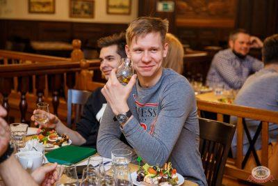 Мастер-класс по бренду виски The Glenlivet от бренд-амбассадора Александра Бакко, 28 февраля 2019 - Ресторан «Максимилианс» Красноярск - 14