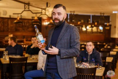 Мастер-класс по бренду виски The Glenlivet от бренд-амбассадора Александра Бакко, 28 февраля 2019 - Ресторан «Максимилианс» Красноярск - 16