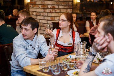 Мастер-класс по бренду виски The Glenlivet от бренд-амбассадора Александра Бакко, 28 февраля 2019 - Ресторан «Максимилианс» Красноярск - 17