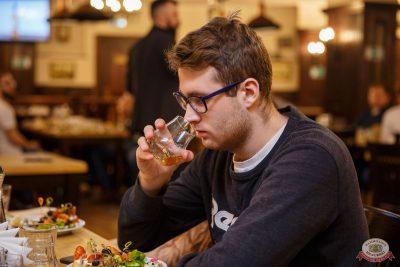 Мастер-класс по бренду виски The Glenlivet от бренд-амбассадора Александра Бакко, 28 февраля 2019 - Ресторан «Максимилианс» Красноярск - 19